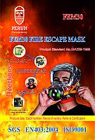 Самоспасатель. Защитная маска при пожаре от дыма., фото 1