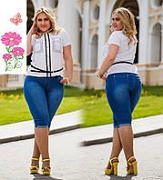 Летние джинсовые женские бриджи