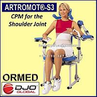 Aппарат Для лечения травм и переломов плечевого сустава - ARTROMOT - S3 COMFORT CPM