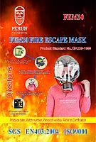 Самоспасатель Детский. Защитная маска при пожаре от дыма для детей и подростков., фото 1