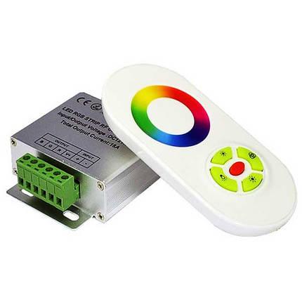 Контроллер для LED ленты RGB радиоуправление сенсорный 216 ВТ., фото 2
