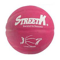 """Баскетбольный мяч """"StreetK"""" (розовый) BT-BTB-0023"""