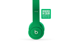 Beats by dr.dre Solo 2 Green, фото 1