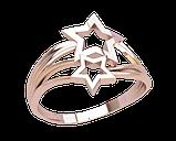 Кольцо женское серебряное Звездочки 21327, фото 2