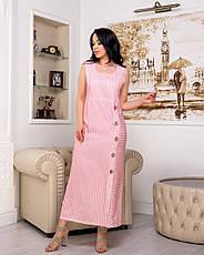 Платье женское полоска лето, фото 3