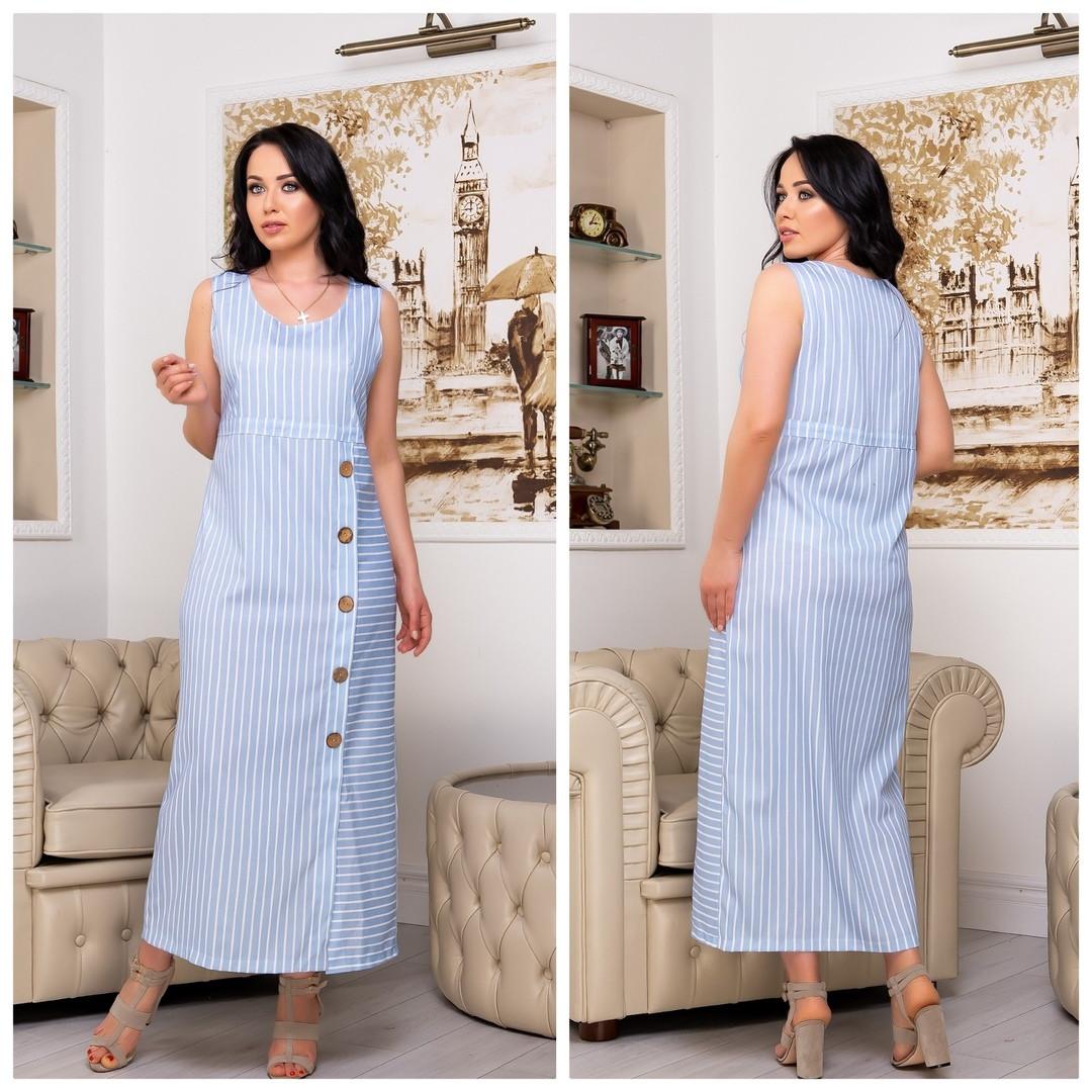 Платье женское полоска лето