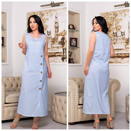 Платье женское полоска лето, фото 2