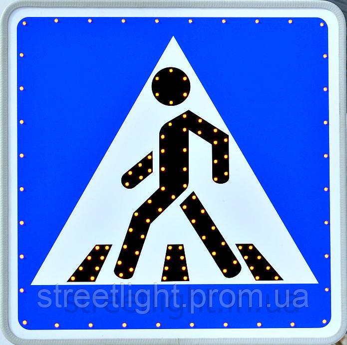 Светодиодный дорожный знак Пешеходный переход односторонний
