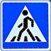"""Светодиодный дорожный знак """"Пешеходный переход"""" односторонний"""