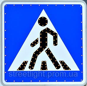 Світлодіодний дорожній знак «Пішохідний перехід»  5.35.1/5.35.2, фото 2