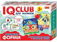 Наукові пазли. Вивчаємо форми. IQ-club для малюків, Ранок, 13203007У