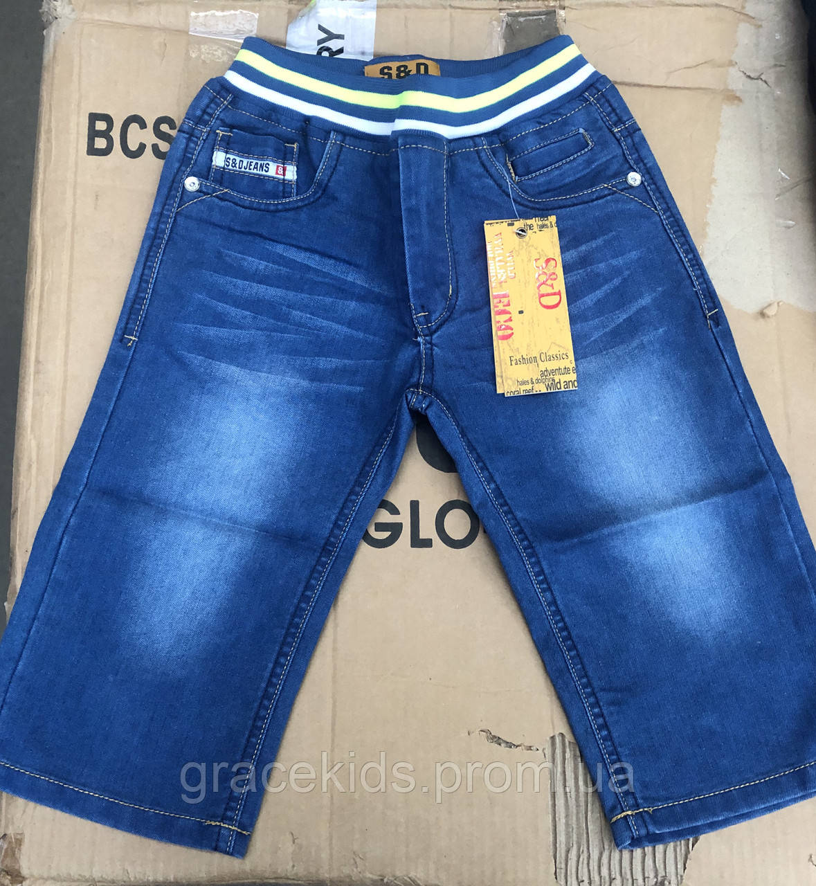 Шорты джинсовые на мальчиков