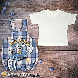 Песочник и футболка для малыша Рост: 0 -3, 3-6, 6-9 месяцев (8662-1)