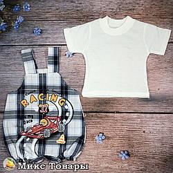 Песочник и футболка Рост: 0 -3, 3-6, 6-9 месяцев (8662-2)