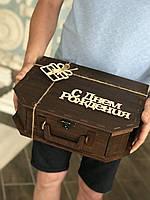 Подарунок валізу Коханому ЧОЛОВІКОВІ. Подарунок чоловікові, чоловікові, братові, босу, коханому