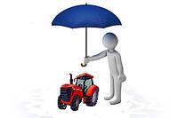 Страхування сільськогосподарської техніки