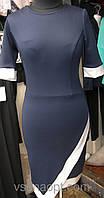 Платье летнее с коротким рукавом