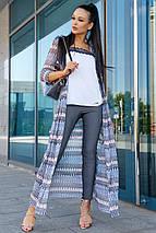 Женский длинный кардиган с поясом (3559-3561 svt), фото 2