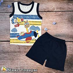 Костюм с шортами для малыша Размер: 86,92,98 см (8665-2)
