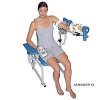 Аппарат для лечения травм и переломов локтя ARTROMOT - E2 COMPACT CPM for the Elbow Joint