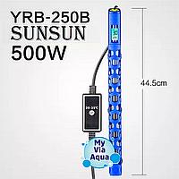 Обогреватель SunSun YRB-250B, 500W