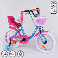 Велосипед 16 дюймов с корзиной