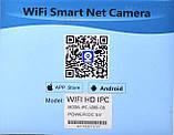 Поворотная Wi Fi IP-камера видеонаблюдения,ночная съемка,видеоняня, фото 7
