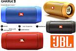 Портативная колонка JBL Charge 2 Золотая Bluetooth,AUX,MicroSD, фото 5