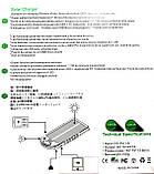 Power Bank Solar 50000 mAh + Фонарь павер банк солнечный аккумулятор, фото 5