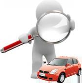 Оцінка автомобіля