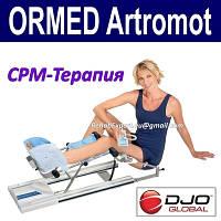 Оборудование для Пассивной и Активной Реабилитации ORMED ARTROMOT