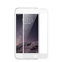 """Защитное цветное стекло Mocolo (CP+) на весь экран для Apple iPhone 7 plus / 8 plus (5.5"""")"""