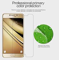 Защитная пленка Nillkin Crystal для Samsung Galaxy C5, фото 1
