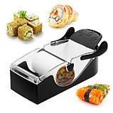 Машинка Perfect Roll Sushi для приготовления суши ролло, фото 4