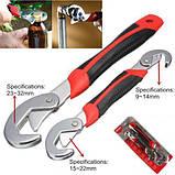 Универсальный разводной ключ гаечный ручной Snap'N Grip накидной 23 в1, фото 2