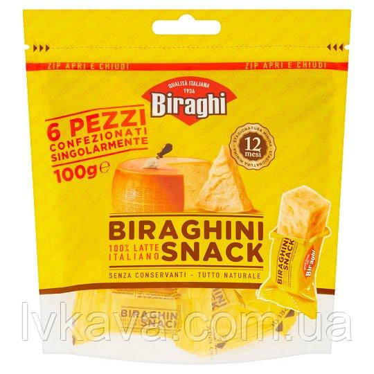 Сыр Biraghi  Biraghini Snack , 12 мес, 6 шт х 16,67 гр