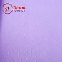 Палаточная ткань( Оксфорд 600D PU/230g) толщина 0.35мм 150см  сиреневый