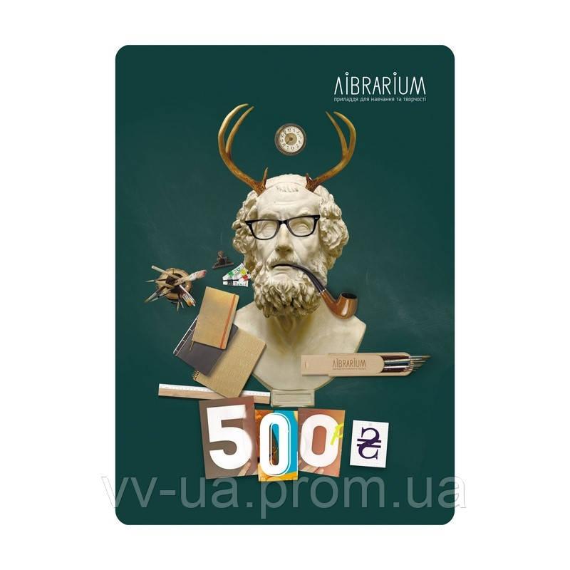 Сертификат подарочный Либрариум Карточка номиналом 500 грн
