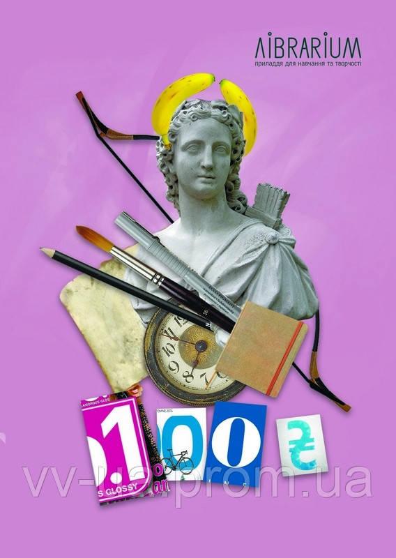 Сертификат подарочный Либрариум Открытка номиналом 100 грн
