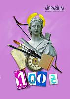 Сертификат подарочный Либрариум Открытка номиналом 100 грн, фото 1