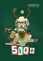 Сертификат подарочный Либрариум Открытка номиналом 500 грн