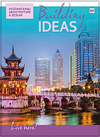 Тетрадь Yes А4/80 дв.спираль Building Ideas (681157)