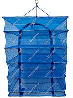Сетка для сушки 50*50*70 см 5 полок