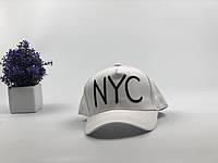 Кепка бейсболка NYC (белая), фото 1