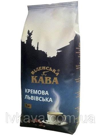 Кофе в зернах  Віденська кава Львівська кремова, 1 кг, фото 2