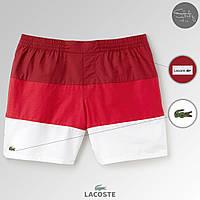 Шорты красные Lacoste | летние мужские | бирки нашивка логотип | как оригинал