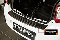 Захисна Накладка на задній бампер Renault Logan 2018+ р. в.