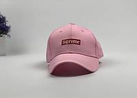 Кепка бейсболка Supreme (розовый с красной полосой), фото 1