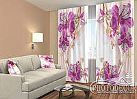"""Фото Шторы """"3D сиреневые цветы со стразами"""" 2,5м*2,9м (2 полотна по 1,45м), тесьма"""