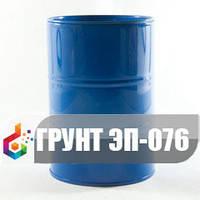 Грунтовка ЭП-076 предназначена для окраски деталей из магниевых и титановых сплавов